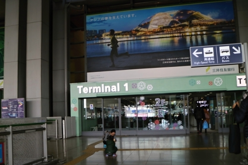 IMG_9362 (2) Terminal1