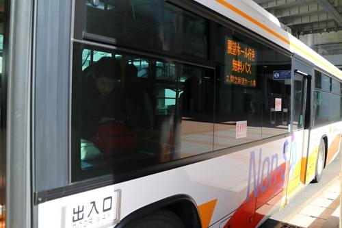 IMG_9366  展望ホール行きバス