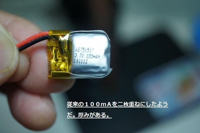 DSC03162 (640x426)