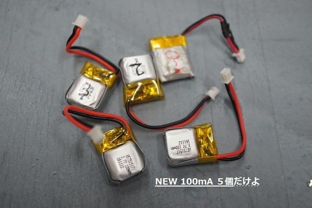 DSC03187 (640x426)