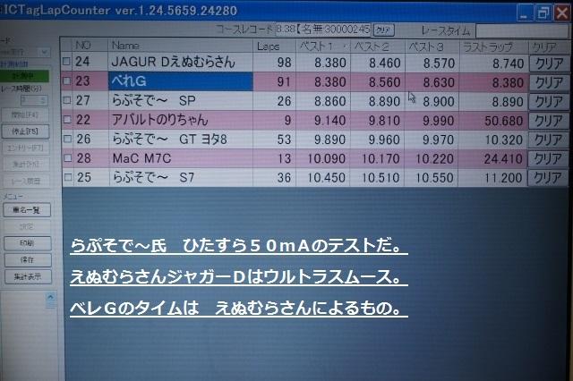 DSC03188 (640x426)