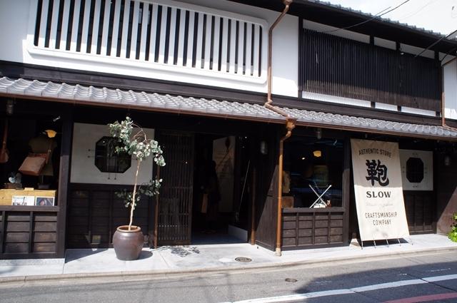 20170402AkutaS416s.jpg