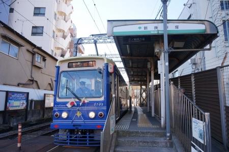 1新庚申塚駅