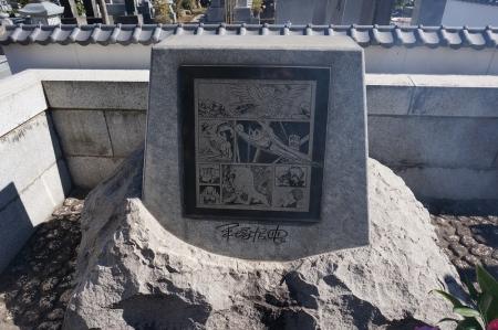3総禅寺手塚先生のお墓モニュメント