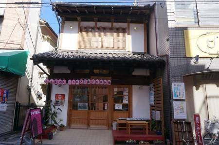12トキワ荘お休み処1