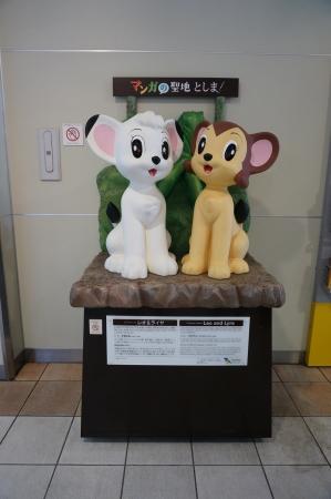20レオトライヤ東長崎駅
