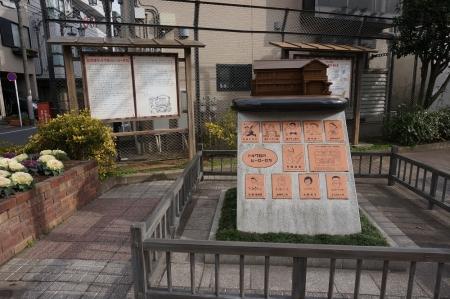 19記念碑「トキワ荘のヒーローたち」