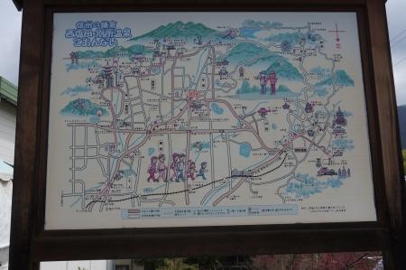 4西塩田・別所温泉案内マップ1