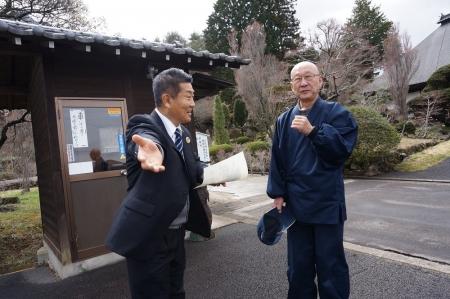 20中善寺の住職と上原さん