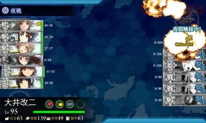 艦これ 2017年冬イベント E-3後半 撃破 (2017年2月18日)