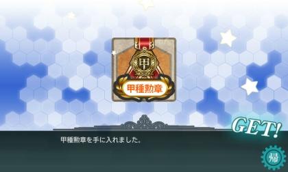 艦これ 2017年冬イベント E-3後半 甲種勲章 (2017年2月18日)