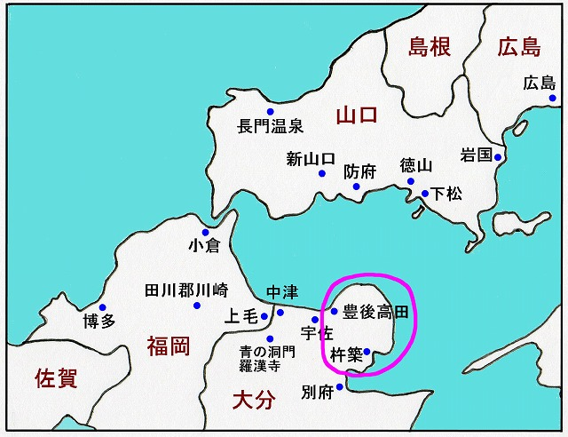 kunisaki_map.jpg