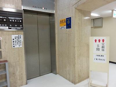 takara25.jpg