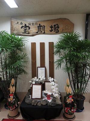 takara27.jpg