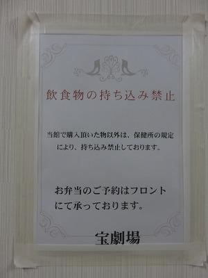takara40.jpg