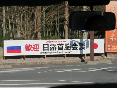 yumoto05.jpg