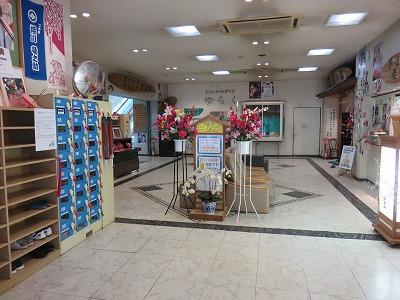 yumoto15.jpg