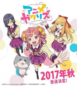 animegata418.jpg
