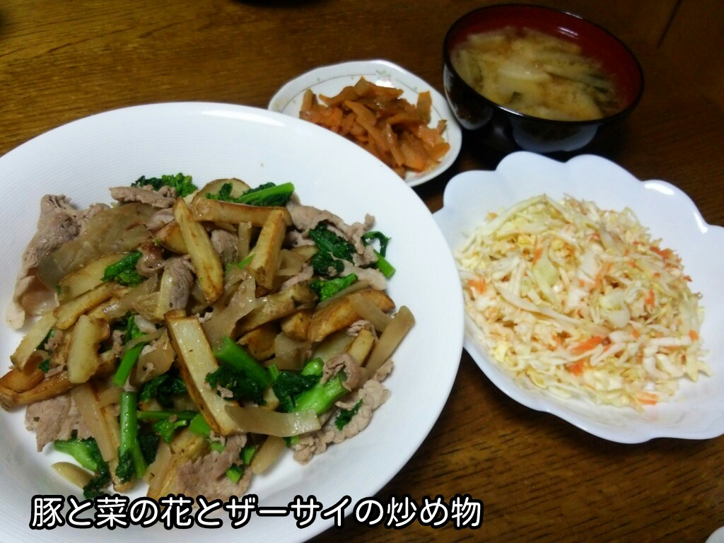 豚と菜の花とザーサイの炒め物