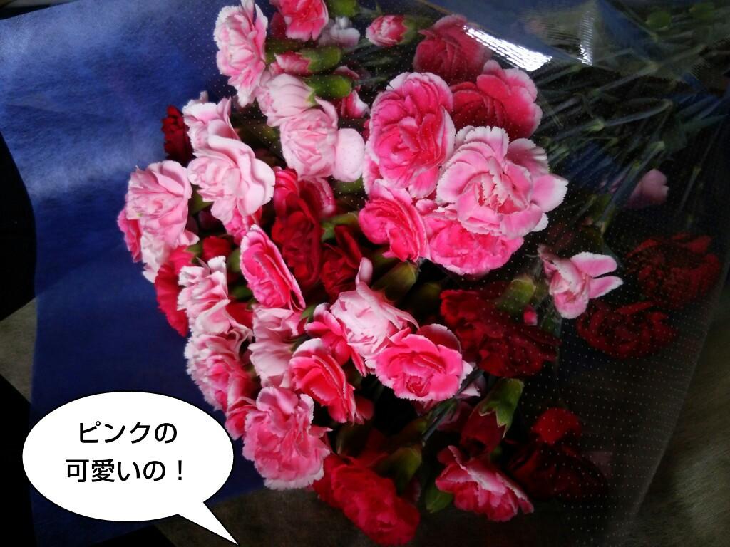 ピンクの可愛い