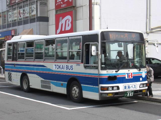 PIC_7826.jpg