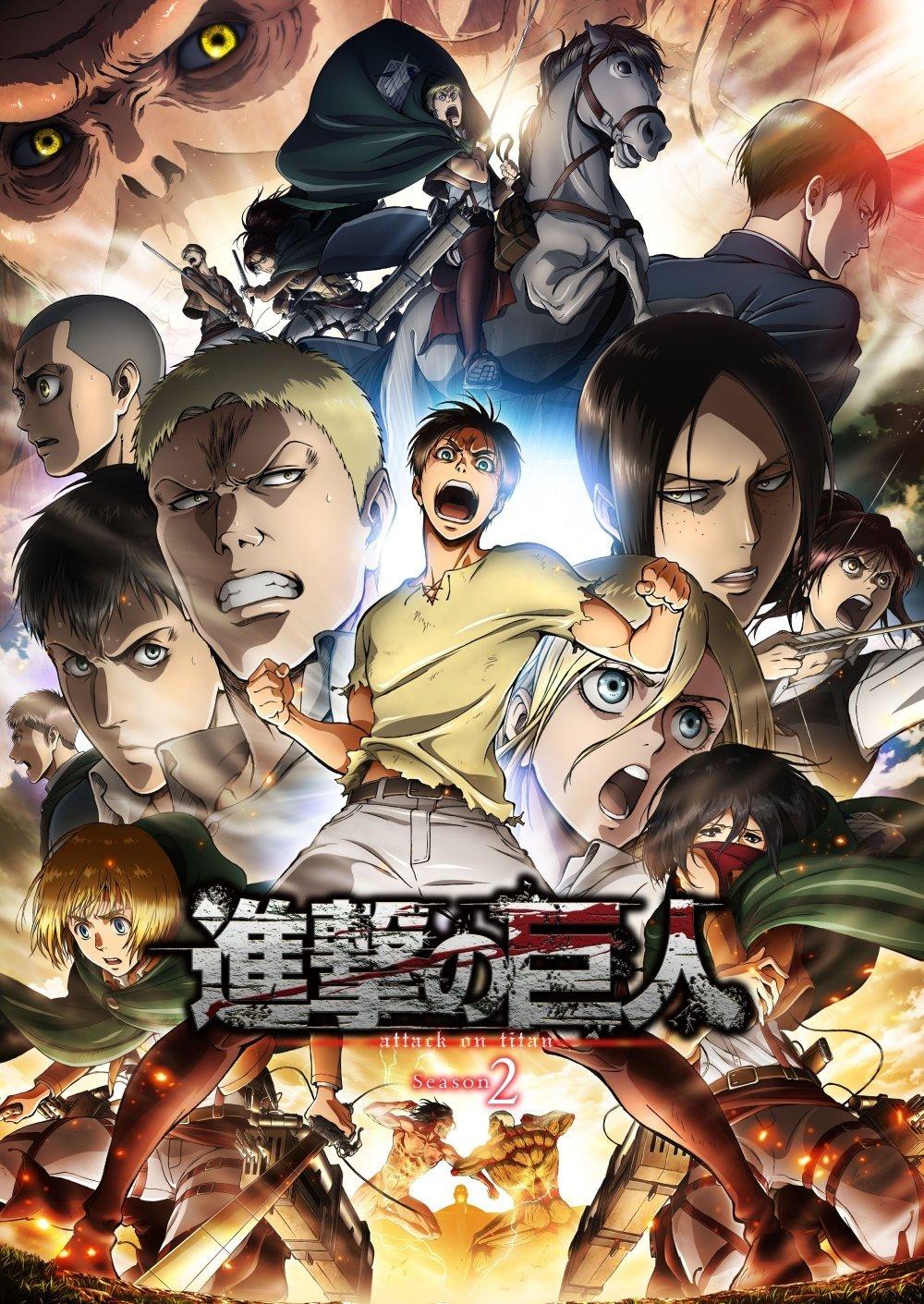 TVアニメ「進撃の巨人」Season 2 スチールブック steelbook