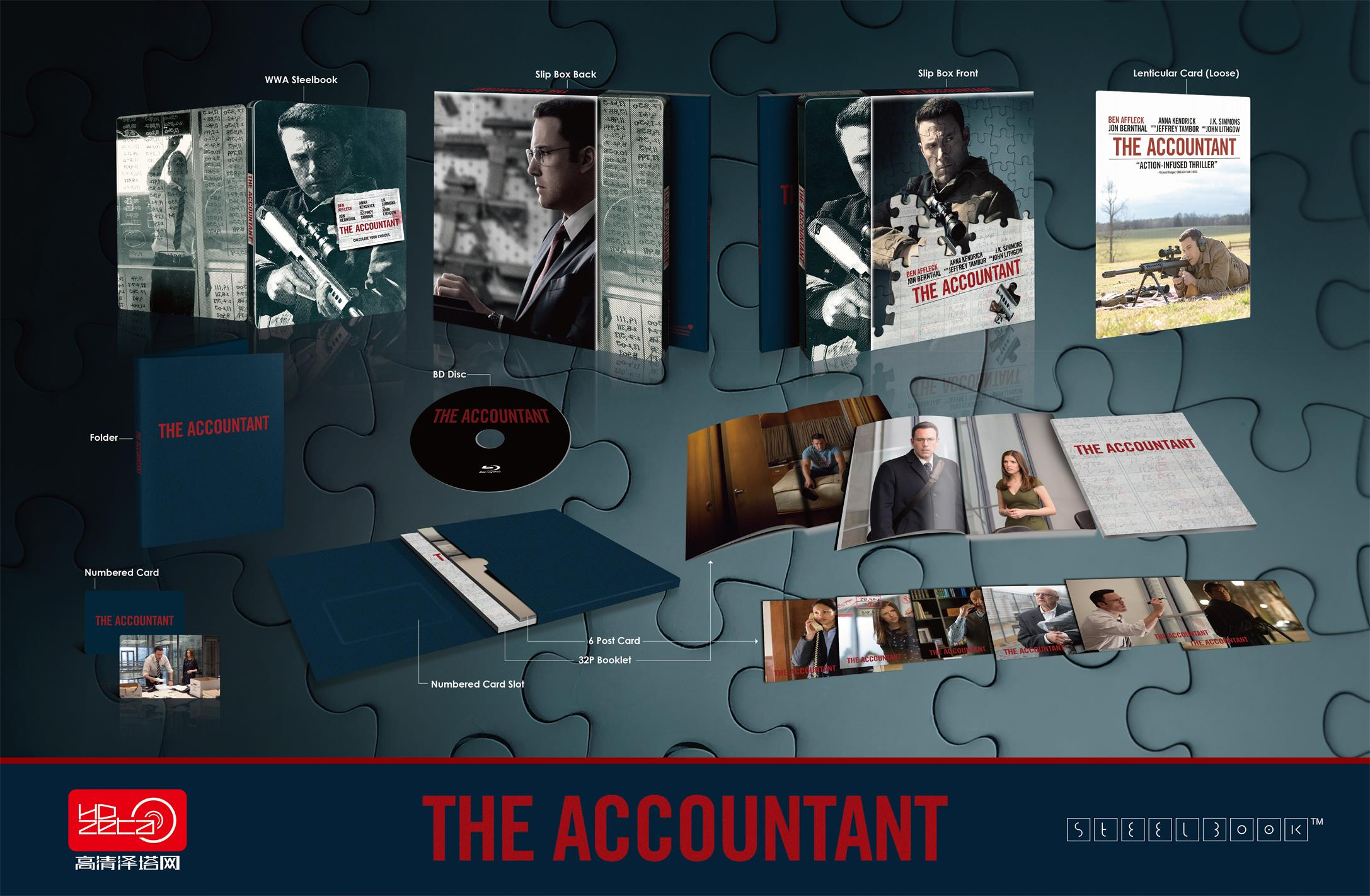 The Accountant SteelBook HDzeta Special Edition Silver Label スチールブック