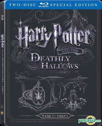 ハリー・ポッターと死の秘宝 PART1 スチールブック Steelbook