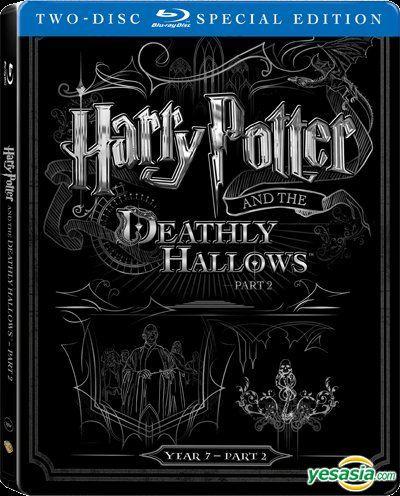 ハリー・ポッターと死の秘宝 PART2 スチールブック Steelbook