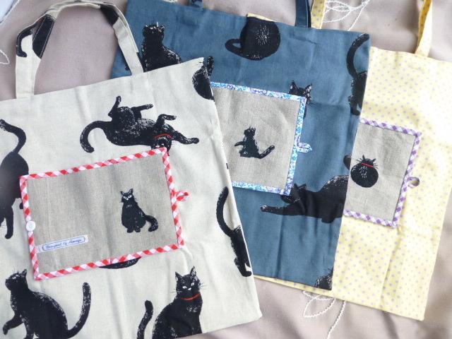 黒猫刺繍たためるエコバッグ
