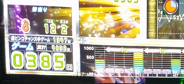 pscreenbingo1 (640x292)