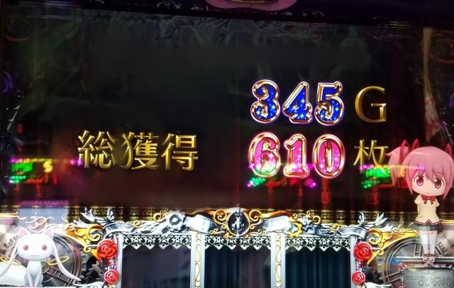 20170421_183533 (640x406)