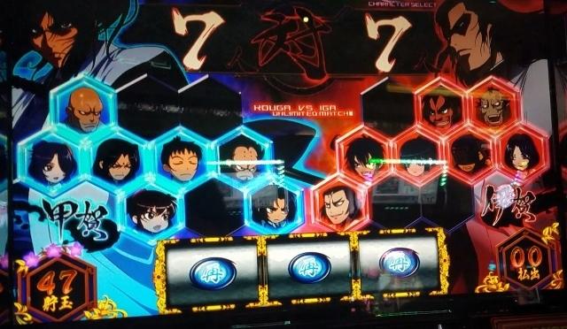 pscreenばじ7 (640x372)