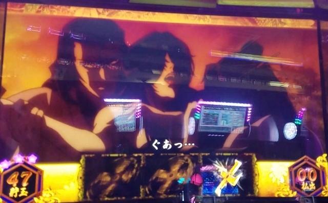 pscreenばじ70 (640x397)