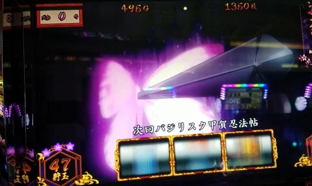 pscreenばじ5 (640x383)