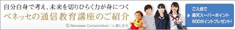 2016_click_013.jpg