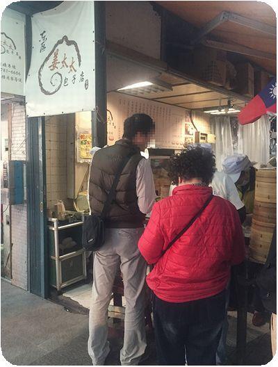 姜太太包子店