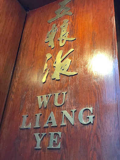 Wu 01
