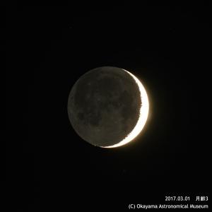 moon20170301