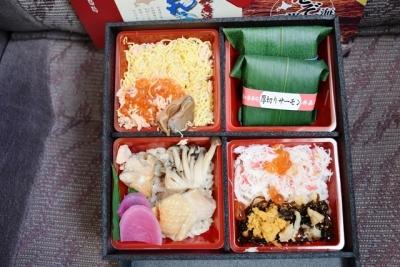 札幌駅弁よくばり膳