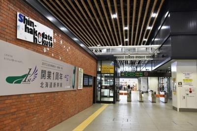 北海道新幹線開業1周年
