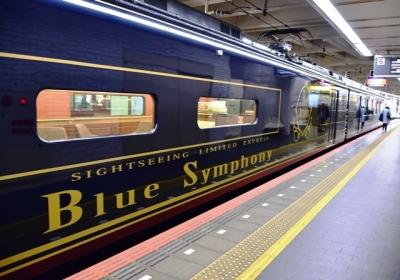 青のシンフォニー2号車体側面