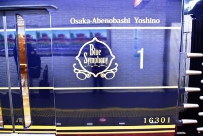 青ののシンフォニー1号車体側面