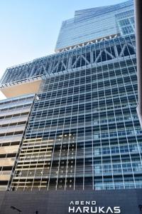 日本一の超高層ビルあべのハルカス