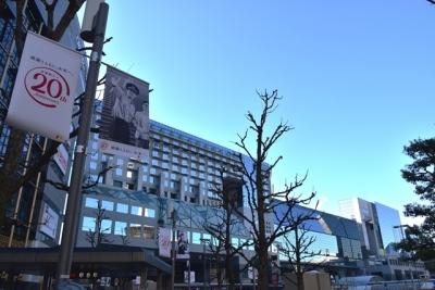 京都駅ビル20周年記念