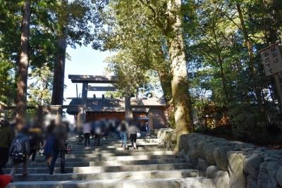 皇大神宮(内宮)