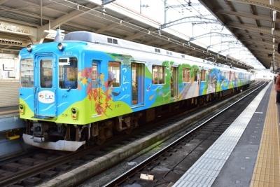 近鉄観光列車2013系つどい