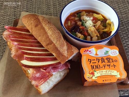 林檎と生ハムのサンドイッチ弁当01