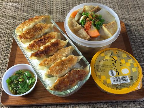 香菜(パクチー)の鶏餃子弁当