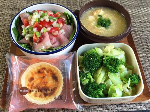 香菜サルサのローストビーフ丼弁当